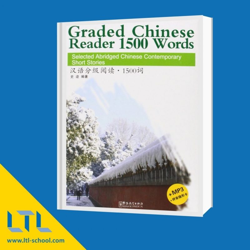 Best Books for Learning Chinese