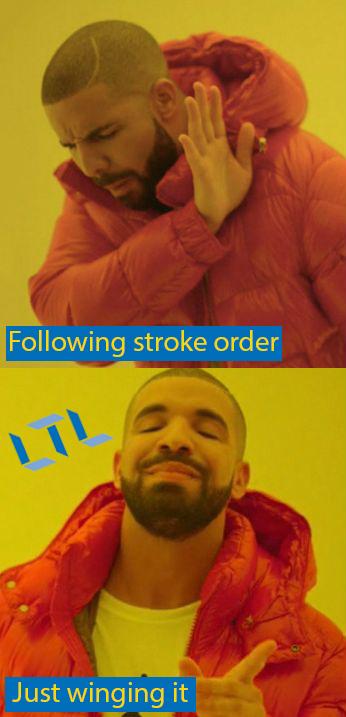 Drake China Meme