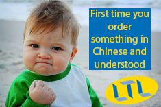 China Memes