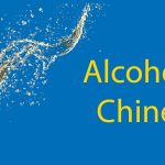 Alcohol in Chinese  - The Complete Guide To Every Drink You Need To Know Thumbnail