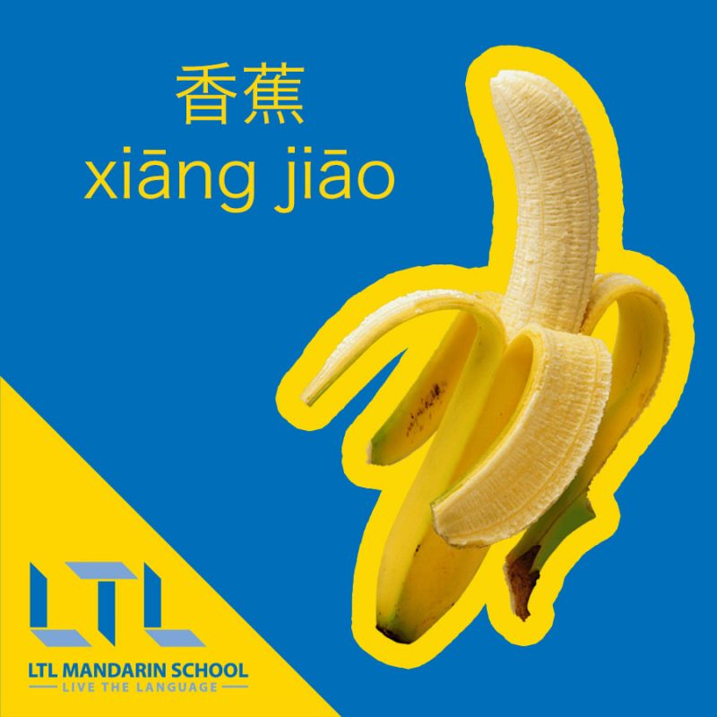 Learn Chinese with LTL