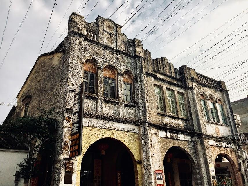 Beihai Old Town Building
