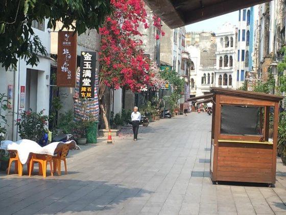 Beihai Old Town Street