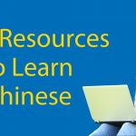 12 of the Best Resources to Learn Chinese | Our Complete List (for 2021) Thumbnail