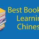 Best Books for Learning Chinese 📚 (for 2021) Thumbnail