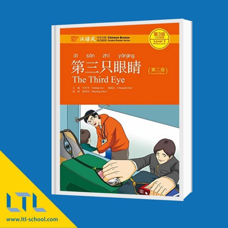 Best Books for Learning Mandarin