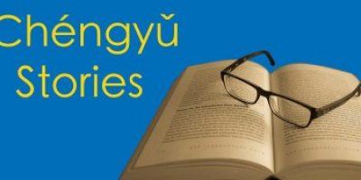 16 Chinese Idiom Stories – Speak like a Native