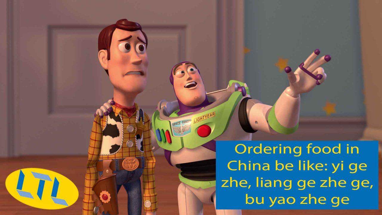 China Memes Toy Story