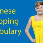 Essential Vocabulary for Shopping in Chinese Thumbnail