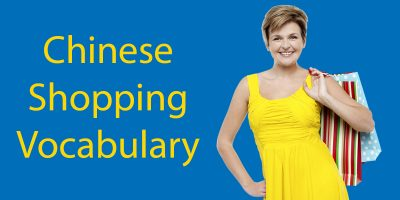 Essential Vocabulary for Shopping in Chinese