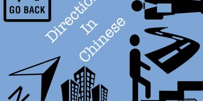Directions in Chinese
