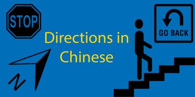 The Complete Guide to All the Directions in Chinese 🚀