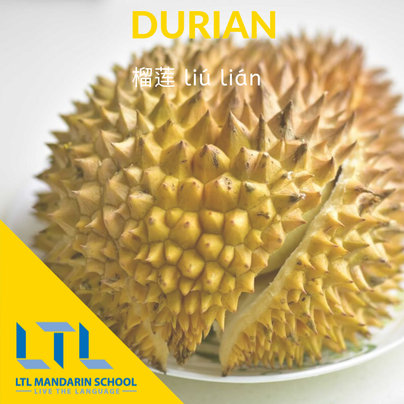 Durian in Chinese