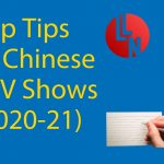 5 Top Tips: Watch TV and Learn Chinese (2020-2021) Thumbnail