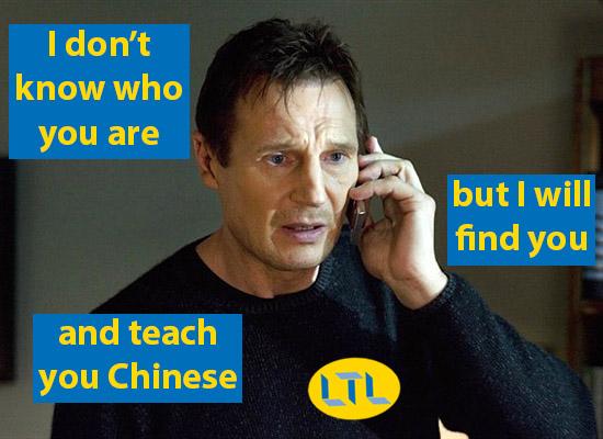 Liam Meme China Meme