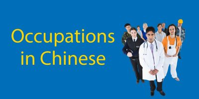 Occupations in Chinese 👩🏾‍⚕️ A Complete List of 61 Job Titles in Mandarin
