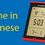 Time in Chinese - The Complete Guide to Telling the Time in Mandarin Thumbnail
