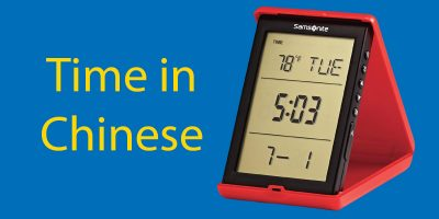 Time in Chinese – The Complete Guide to Telling the Time in Mandarin