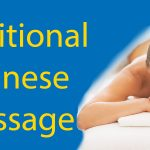 The Complete Guide to Getting a Traditional Chinese Massage Thumbnail