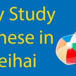 Why Study Chinese in Beihai with LTL? Thumbnail