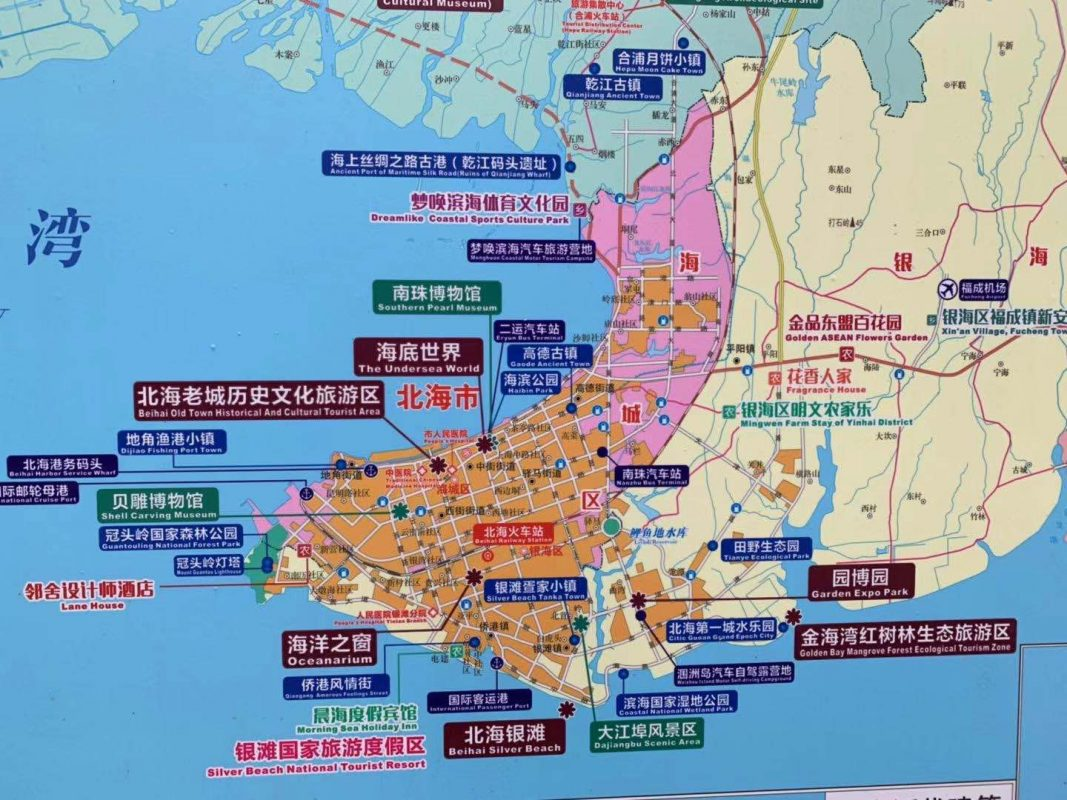 Beihai City - A Big Map of Things to Do