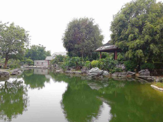 Beihai Garden Expo Park
