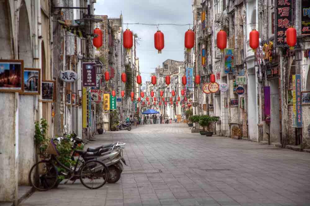 beihai-old-town