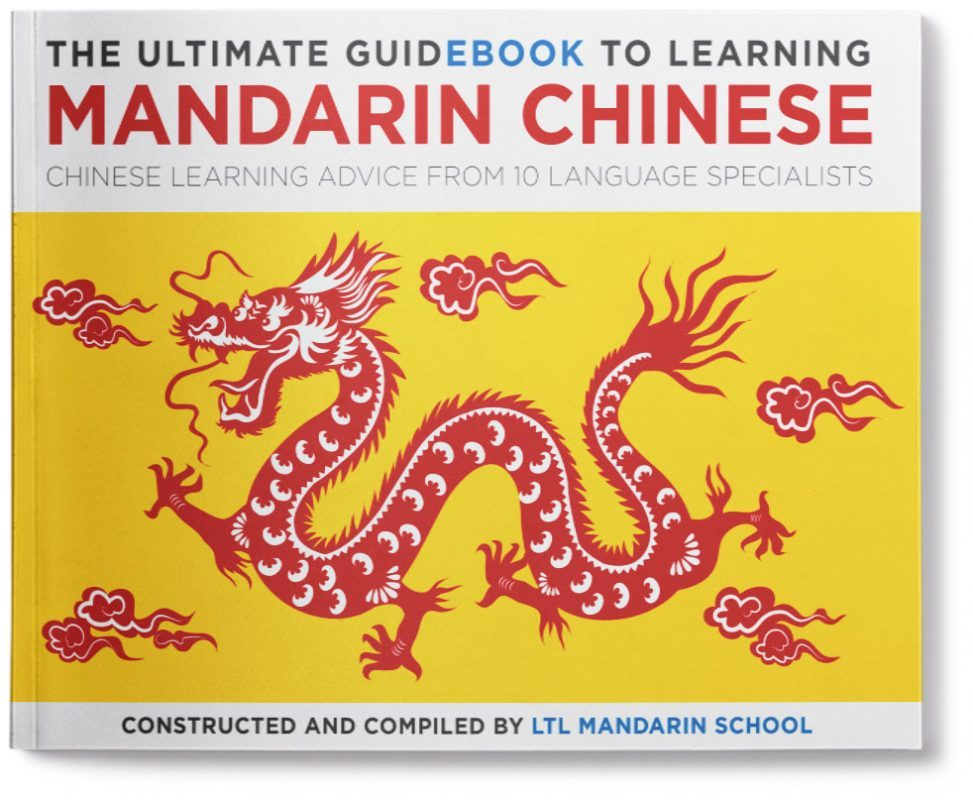 Chinese for Beginners PDF - Download Your Copy FREE