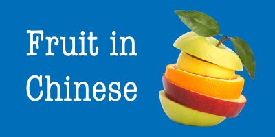 Fruit in Chinese – The Ultimate Guide