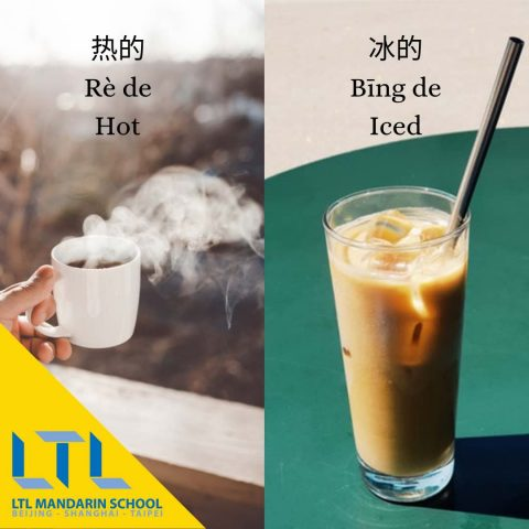 Hot and Cold in Chinese