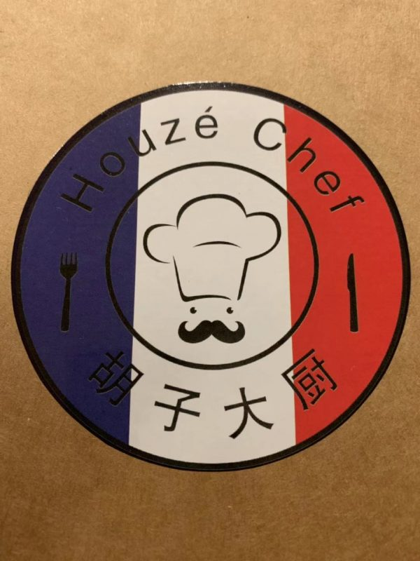 Houze Chef in Beihai
