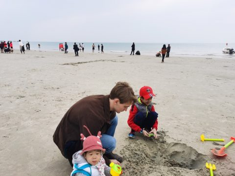 William on Silver Beach, Beihai