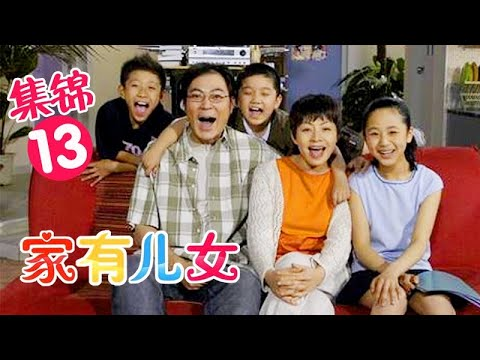 Learn Chinese Free - Home with Kids