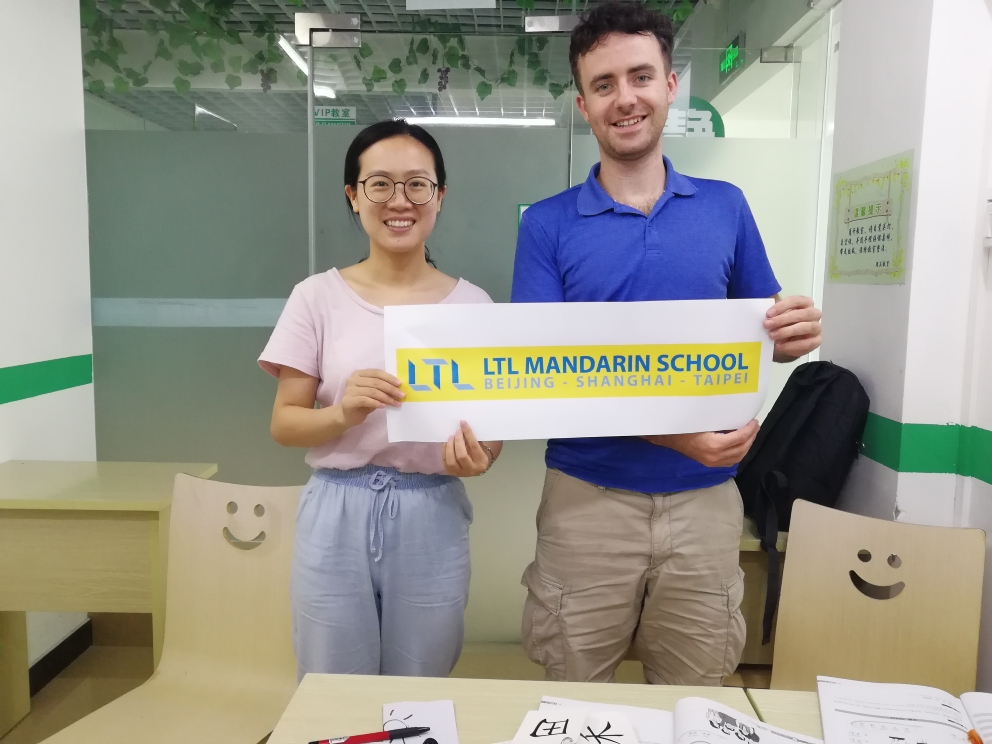 Chris - Our first ever student in Beihai