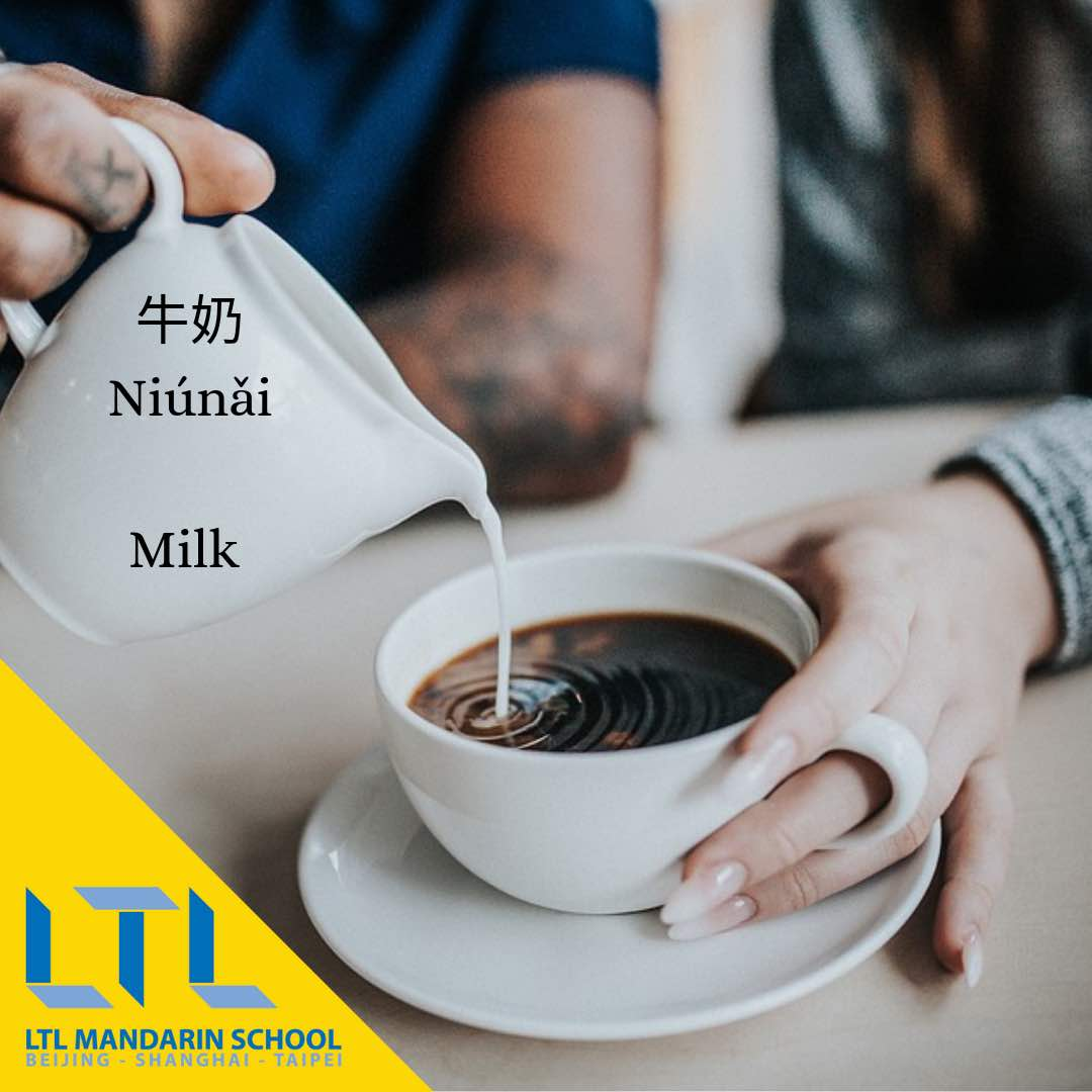 milk in chinese
