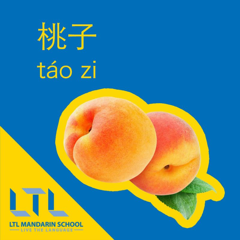 Peach in Chinese