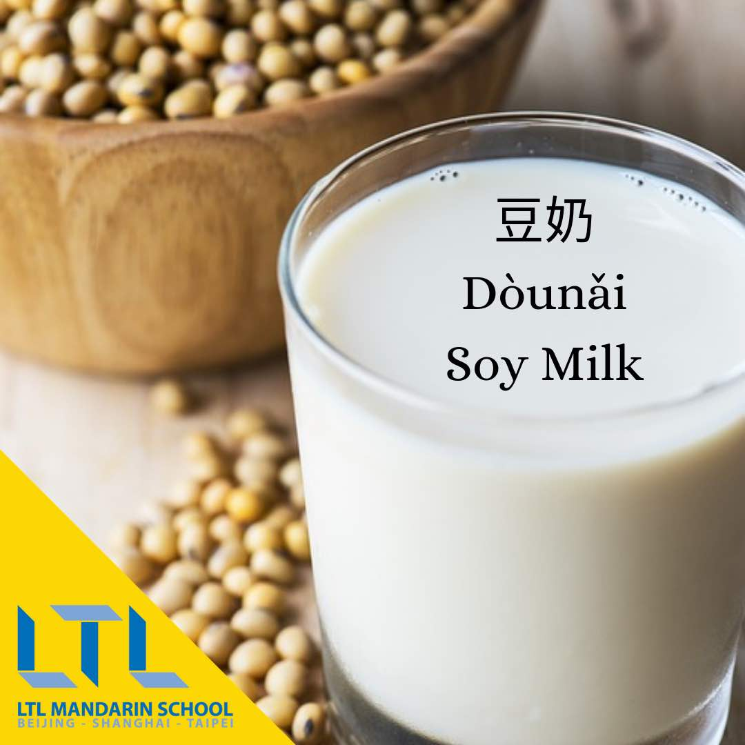 soy milk in chinese