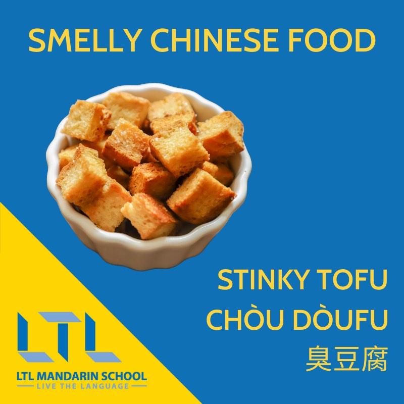 Stinky Chinese Food - Stinky Tofu