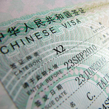 Getting a Visa in China