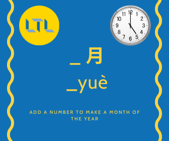 Time in Chinese - Learn the months of the year