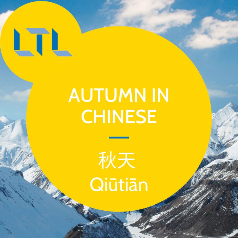 Weather in China in October - Autumn is a great time to visit China