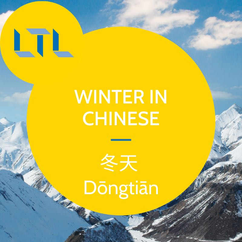 Weather in China in December - Winter in China