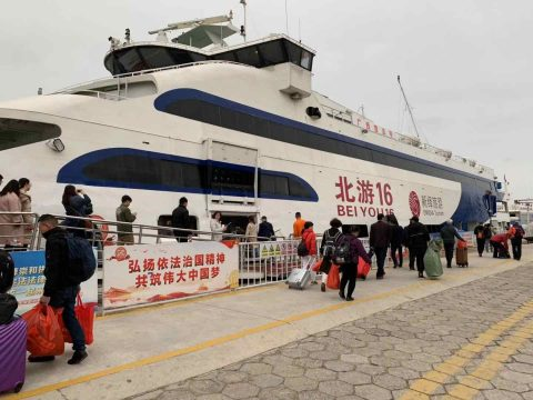 Ferry from Weizhou - Beihai